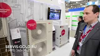 Кондиционер LG Standard Plus WI-FI PM18SP видео