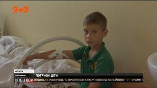 """Понад 70 людей, які отруїлись в таборі """"Орлятко"""", досі залишаються в лікарнях Донеччини"""