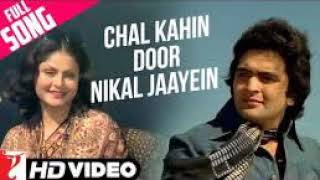 Chal Kahin Door Nikal Jaayen by Goddess of Melody LATA & Kuldeep
