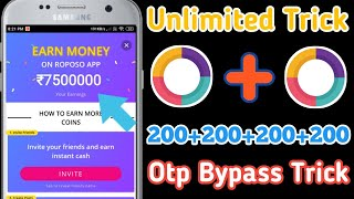 Download Unlimited Trick Roposo Unlimited Otp Bypass Trick