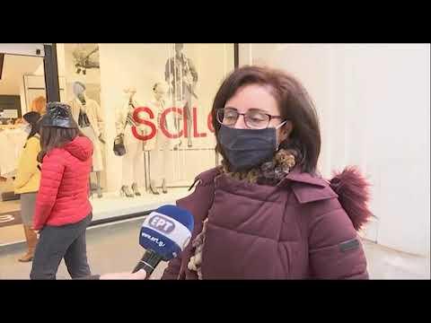 Κοσμοσυρροή στην αγορά – Με μάσκες στα μαγαζιά, χωρίς αποστάσεις στους δρόμους | 24/01/2021 | ΕΡΤ