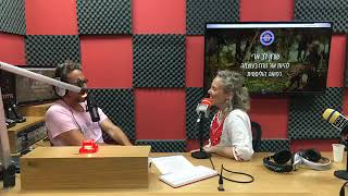 ראיון עם אוריה פולק ברדיו החברתי הראשון
