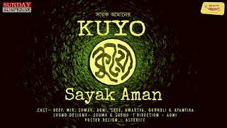Sunday Suspense | KUYO | SAYAK AMAN | Mirchi Bangla