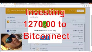 STEPS BY STEP HOW TO EXCHANGE BITCOIN TO BITCONNECT