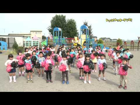 Omochiyanomachi Kindergarten