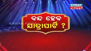 Janta Darbaar: Future of Jatra Parties In Odisha