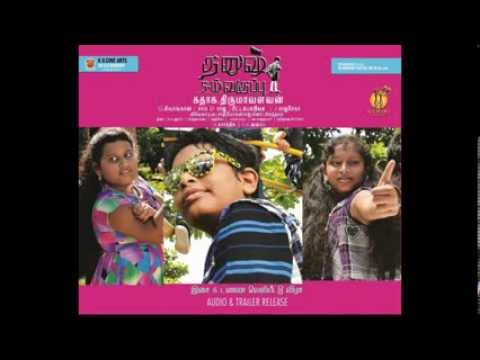 Dhanush 5Aam Vaguppu