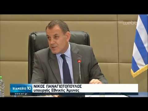 Με 400 αστυνομικούς ενισχύεται ο Έβρος   27/05/2020   ΕΡΤ