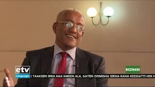 #etv Oduu Biznasii Afaan Oromoo 26/6/2012 |