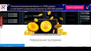 skyllex -  реально без вложений!! как заработать, миллион, работа, деньги, ru! новый год!