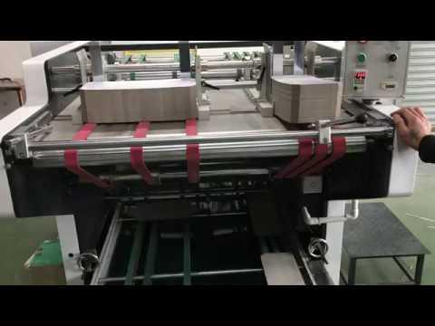 HM-1200D Automatic Grooving Machine