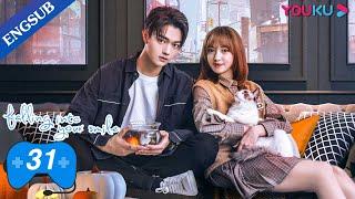 [Falling Into Your Smile] EP31 | E-Sports Romance Drama | Xu Kai/Cheng Xiao/Zhai Xiaowen | YOUKU