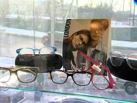 Сколько стоят очки не для зрения в оптике