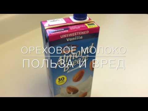 Морозник для похудения способ применения цена в украине