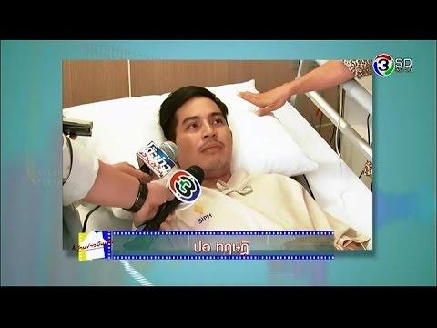 ศูนย์วิทยาศาสตร์การผ่าตัดหัวใจและหลอดเลือดชื่อ Bakuleva