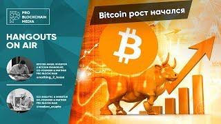 18+ Consensus 2019 / Bitcoin 8000$ рост начался / Подсказка за 7000$