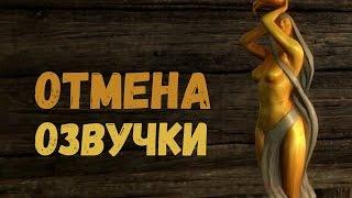 TES V: Skyrim #40 - Работа на гильдию воров