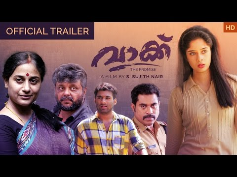 Vaaku Malayalam movie official trailer