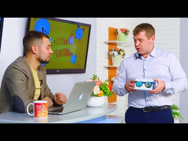 Гость программы «Новый день» Кирилл Казаков