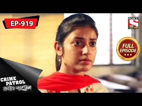 Download Bhanwar - ভাঙবর - Episode 39 – The Ragging