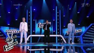 "Starikov, Maksim, Balkoev ""The Blue Eternity"" - Battles - The Voice Kids Russia - Season 6"