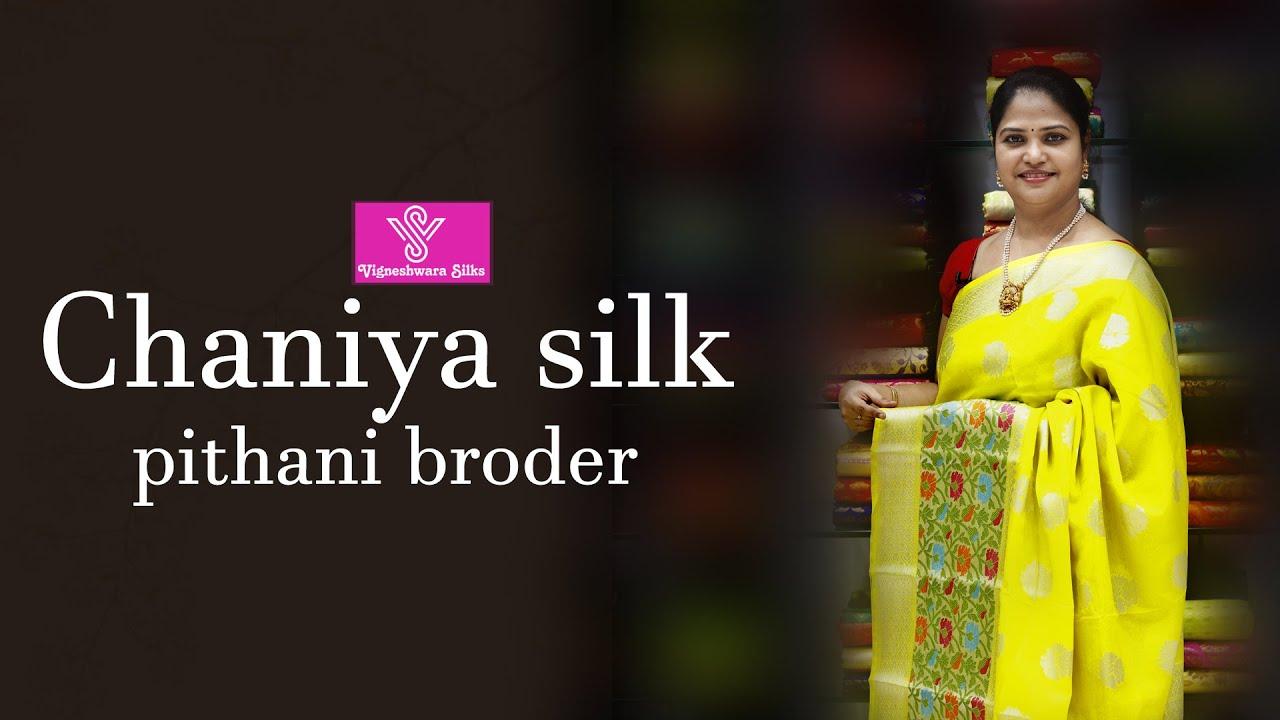 Vigneshwara Silks. <br> contact Errragada Kukatpally   Kothapet A.S.Rao Nagar <br> Contact : 7661976427  //9603938938 //9866258504.