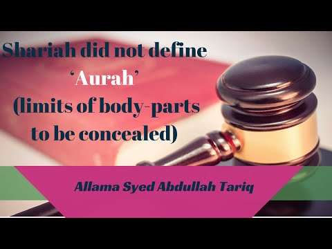 Surah Al-Noor (24: 31)