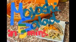 もやしのナムル Soy Beans Korean Salad