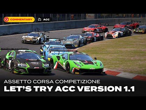 ACC: A racing driver's take on Assetto Corsa Competizione v1.1