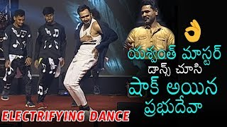 Prabhu Deva Shocked for Yashwanth Master ELECTRIFYING DANCE Performance | Daily Culture