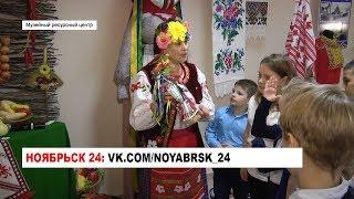 Выставка «Национальный колорит Ямала»