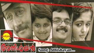 Athishayan - Athishayan - YouTube