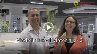 How to renovate in Israel - made in Israel materials 2