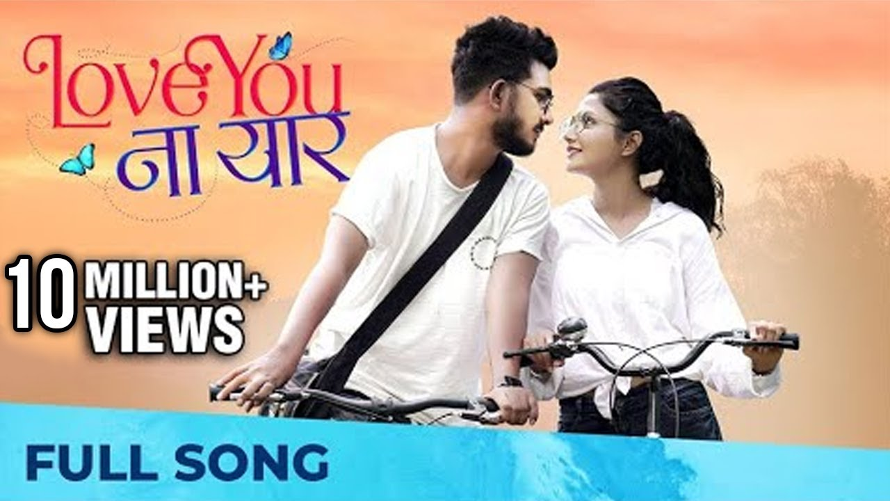 Love You Na Yaar| Sanju Rathod Sonali Sonawane Lyrics