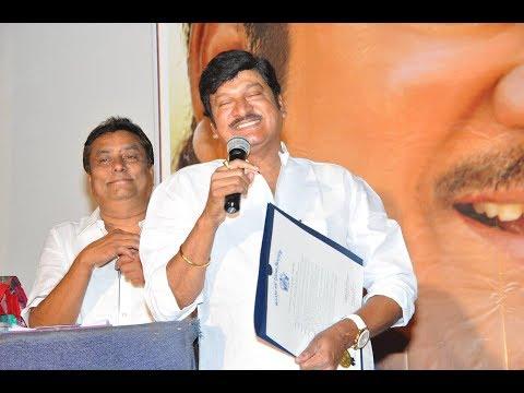 Dr Rajendra Prasad Personal Press Meet