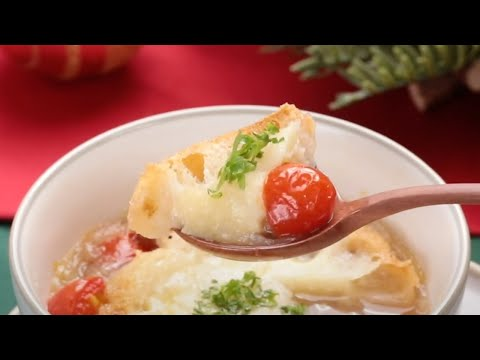 簡単もう一品♪「玉ねぎとミニトマトのグラタンスープ」【OSMICトマト簡単レシピ】
