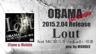 【TRAILER】OBAMA/Lout feat MC☆ニガリa.k.a 赤い稲妻