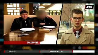 ЭКСКЛЮЗИВ: В Алматы задержали бизнесмена-миллионера
