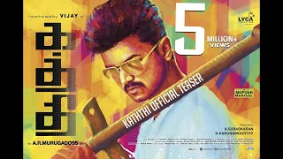Kaththi - Official Teaser