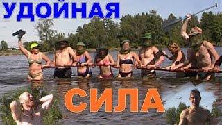Алексей Овсянников. Удойная сила