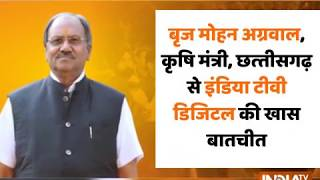Who will be BJP's CM Face in Chhattisgarh in upcoming polls?