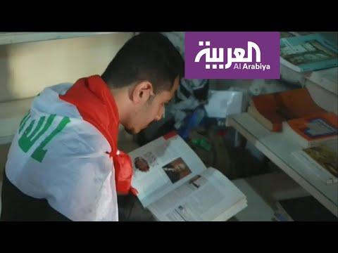 العرب اليوم - شاهد: المتظاهرون يقرأون في وقت الفراغ في ساحة التحرير
