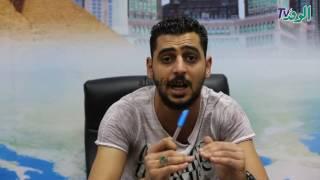 """تحميل اغاني شرم الشيخ تستعد لعيد الفطر بـ""""البلو هول"""" و""""البازارات"""" MP3"""