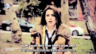 AkMel - Bırak Acısın (مترجمة للعربية) HD