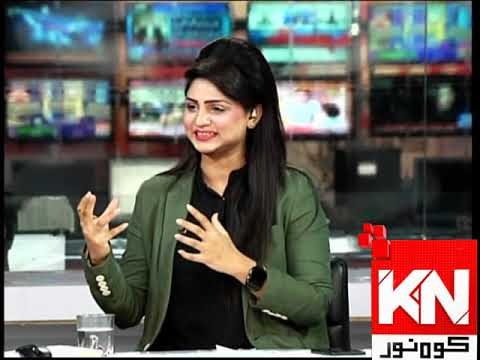 Kohenoor@9 27 November 2019 | Kohenoor News Pakistan