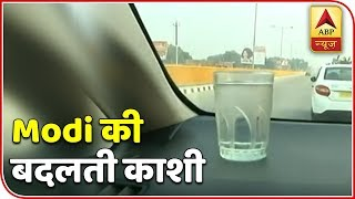 Ring Road Phase 1 Probe: Glass Won't Fall In Moving Car | ABP News