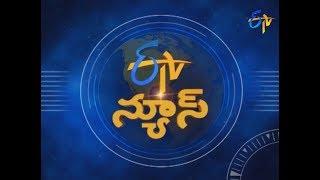 7 AM | ETV Telugu News | 5th October 2019