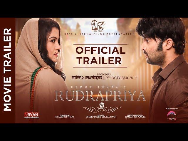 Thumnail of RUDRAPRIYA - Trailer