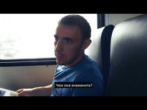 Фото видеогид Пикеев Петр Автожелезнодорожная Экскурсия Кын Завод (Пермский Край)