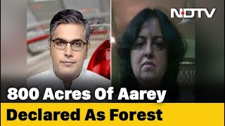 Mumbai Aarey Metro Car Shed To Be Shifted In Big Victory For Green Warriors  IMAGES, GIF, ANIMATED GIF, WALLPAPER, STICKER FOR WHATSAPP & FACEBOOK